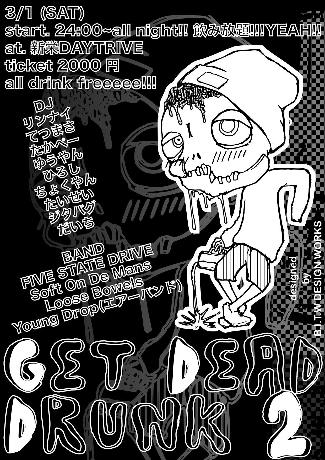 Get Dead Drunk!!! Vol.2