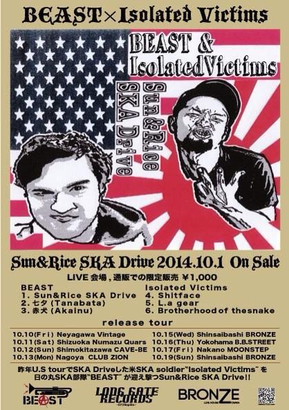 """BEAST & Isolated Victims """"Sun&Rice SKA Drive"""" Release Tour"""