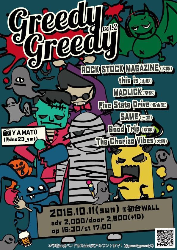Greedy Greedy vol.2
