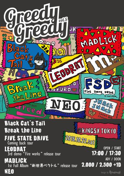 """Greedy Greedy vol.5"""
