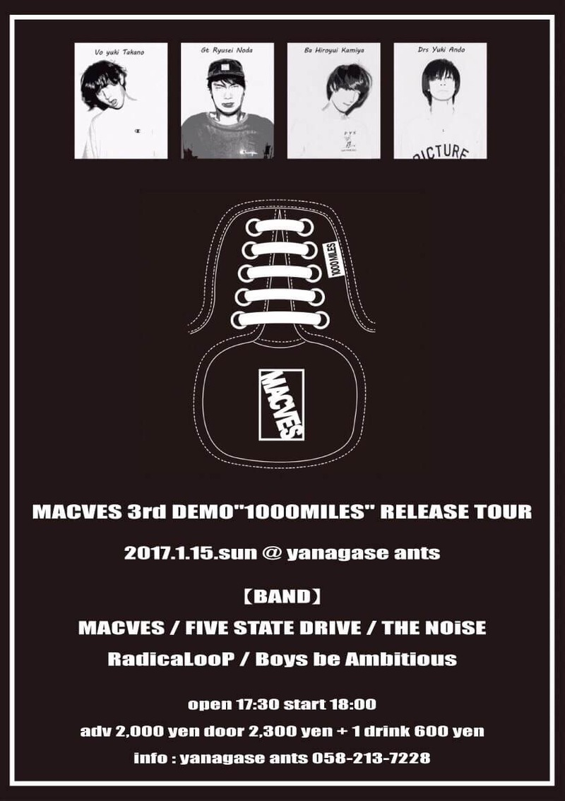 "MACVES ""1000MILES"" RELEASE TOUR"