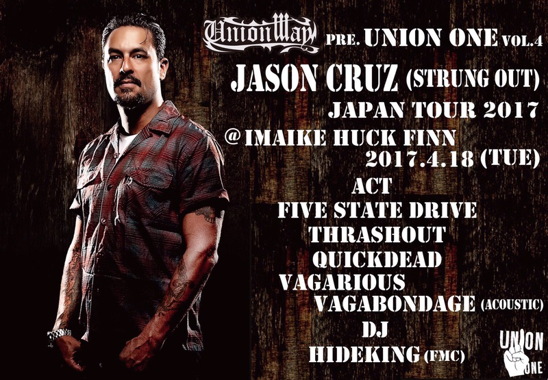 Jason Cruz (from STRUNG OUT) JAPAN TOUR 2017