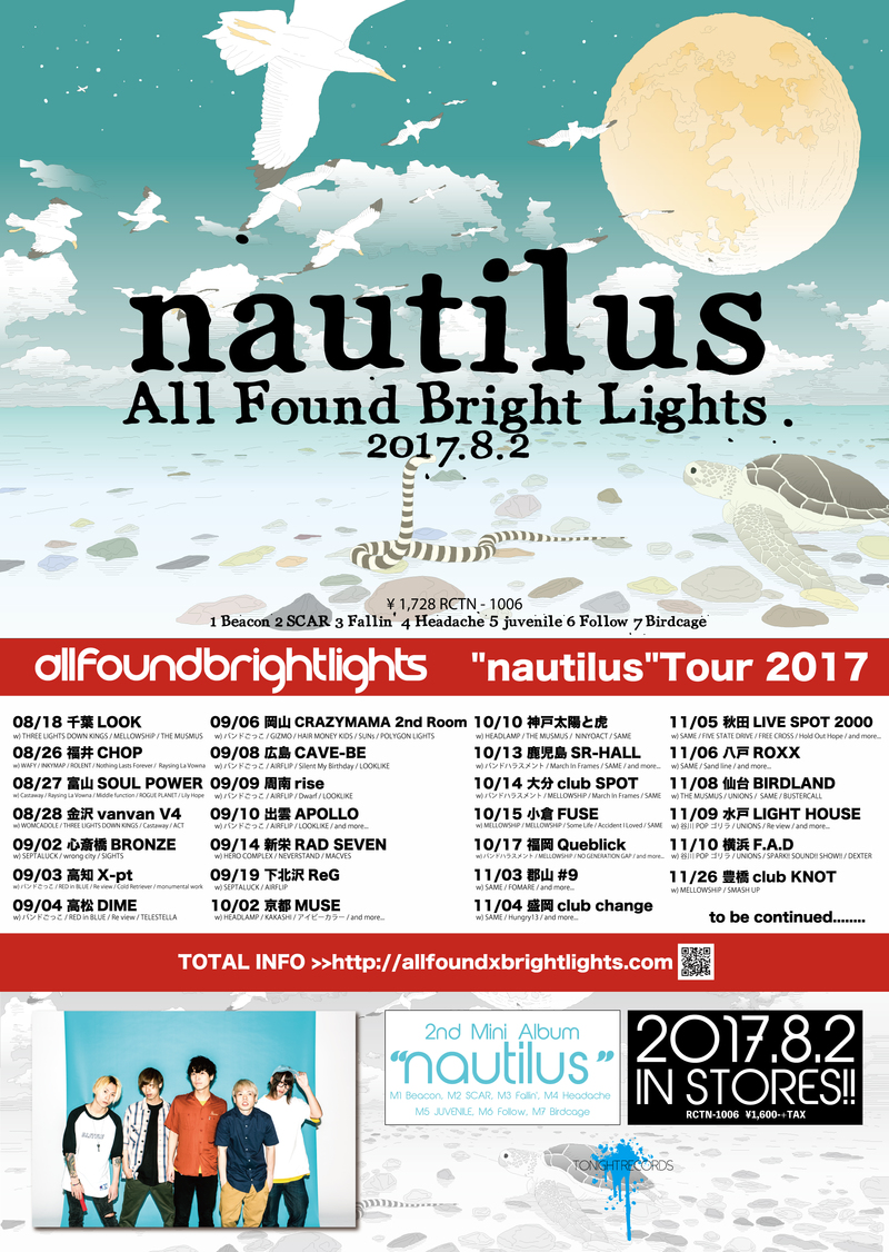 "4th Demo ""COUNTERATTACK"" Release Tour / AFBL ""nautilus"" Tour 2017"