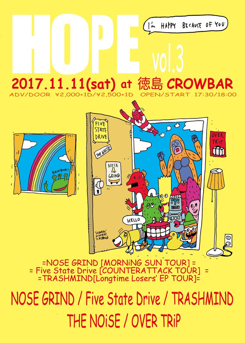 "4th Demo ""COUNTERATTACK"" Release Tour / HOPE vol.3"
