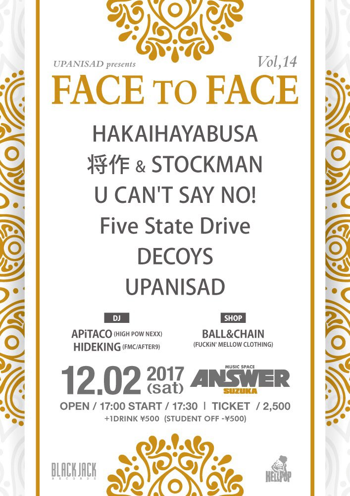 "4th Demo ""COUNTERATTACK"" Release Tour / Face To Face vol.14"