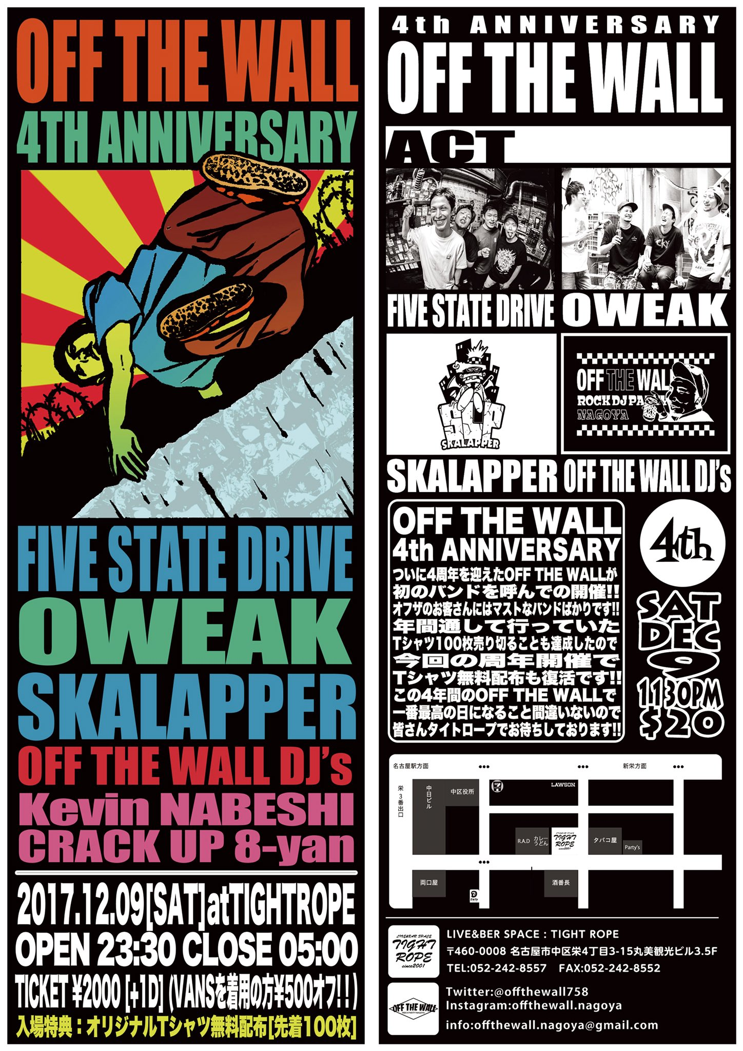 OFF THE WALL 4th Anniversary