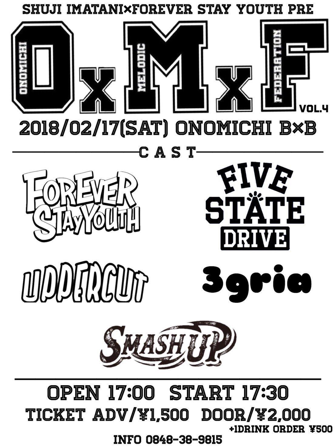 OxMxF vol.4