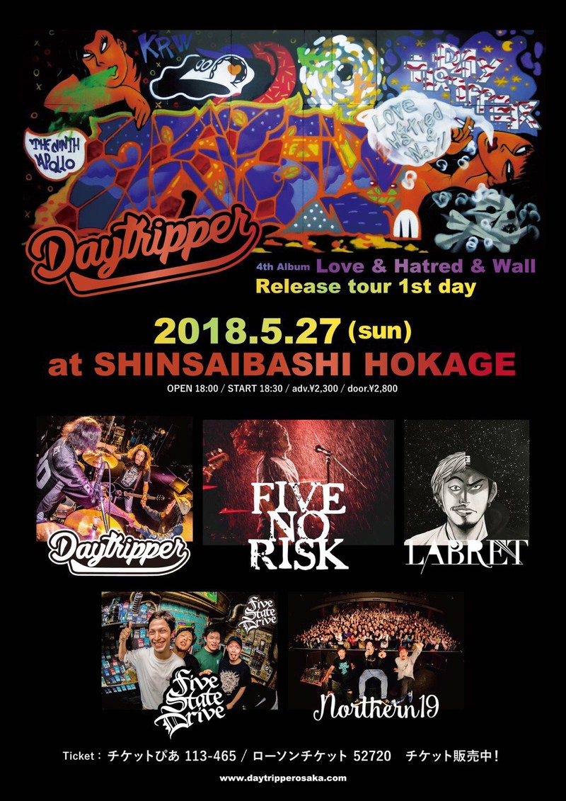 "Day tripper ""Love & Hatred & Wall"" Release tour 1st day"