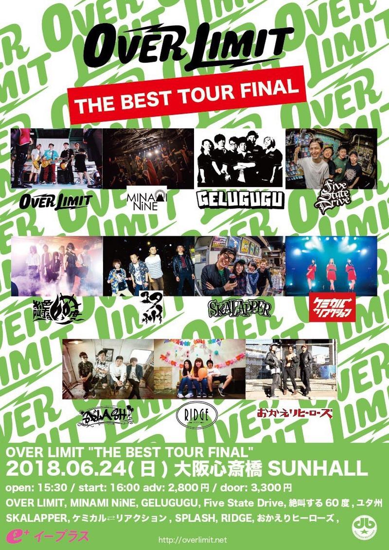 "OVER LIMIT ""THE BEST"" TOUR FINAL"