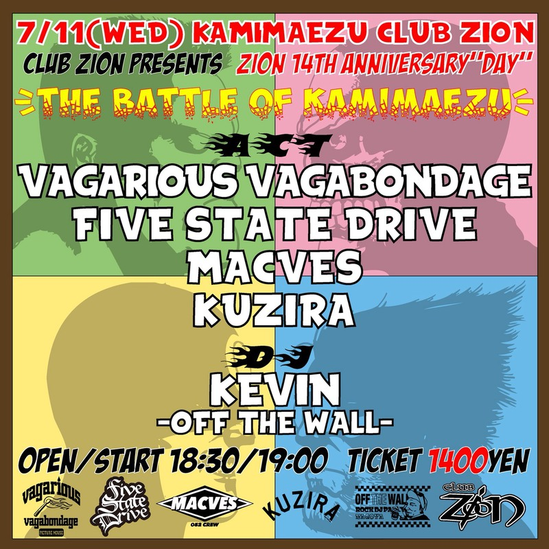 "Club Zion pre. ""The Battle of KAMIMAEZU"""
