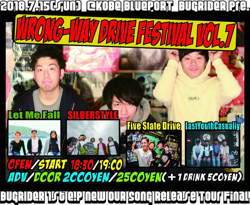 "BUGRIDER pre. ""WRONG-WAY DRIVE FESTIVAL VOL.7"""