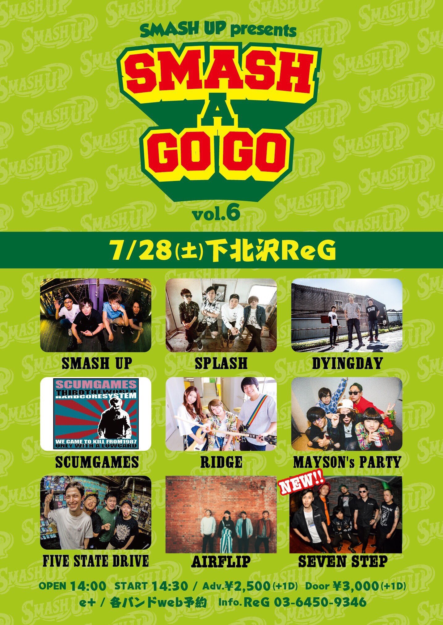 "Smash up pre. ""SMASH A GO GO vol.6"""