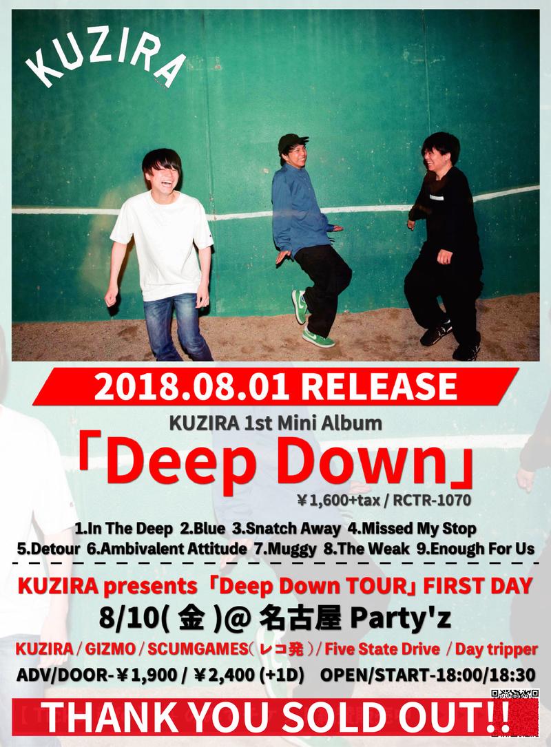 """KUZIRA """"Deep Down Tour"""" First Day"""