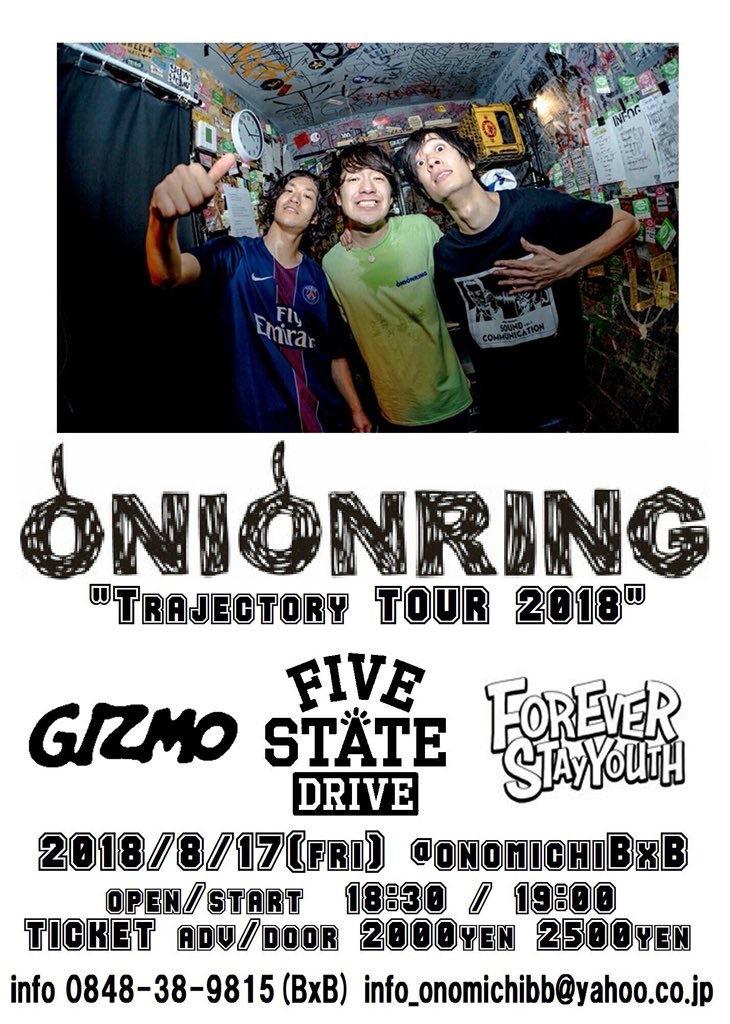 "ONIONRING ""Trajectory TOUR 2018"""