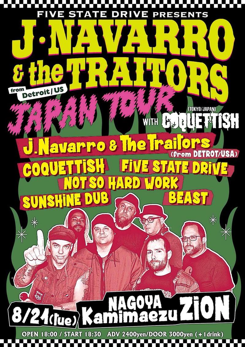 J.NAVARRO & THE TRAITORS JAPAN TOUR