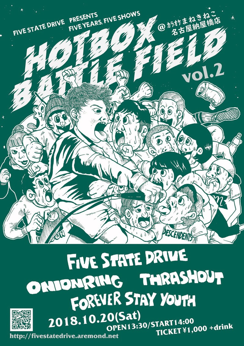 "Five State Drive ""Hotbox Battlefield vol.2"""