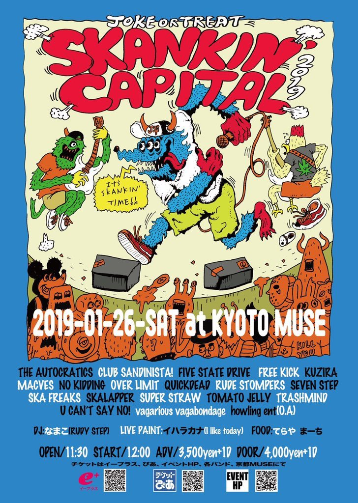 "Joke or Treat ""SKANKIN' CAPITAL 2019"""