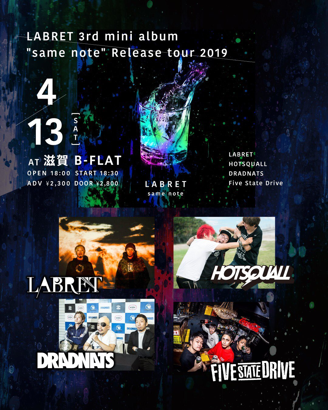 "LABRET ""same note"" Release Tour 2019"
