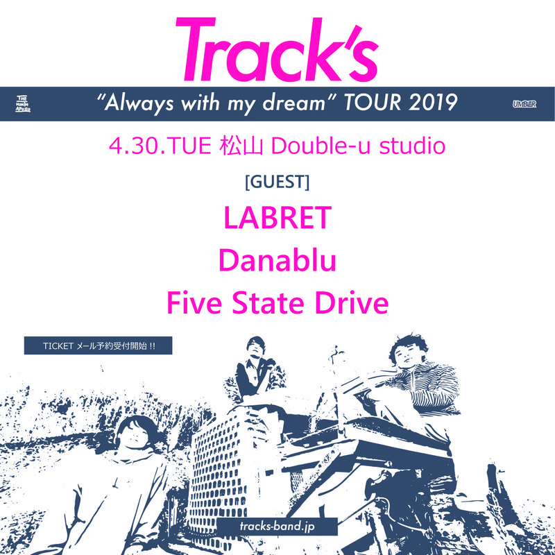 """Track's """"Always with my dream"""" TOUR 2019"""