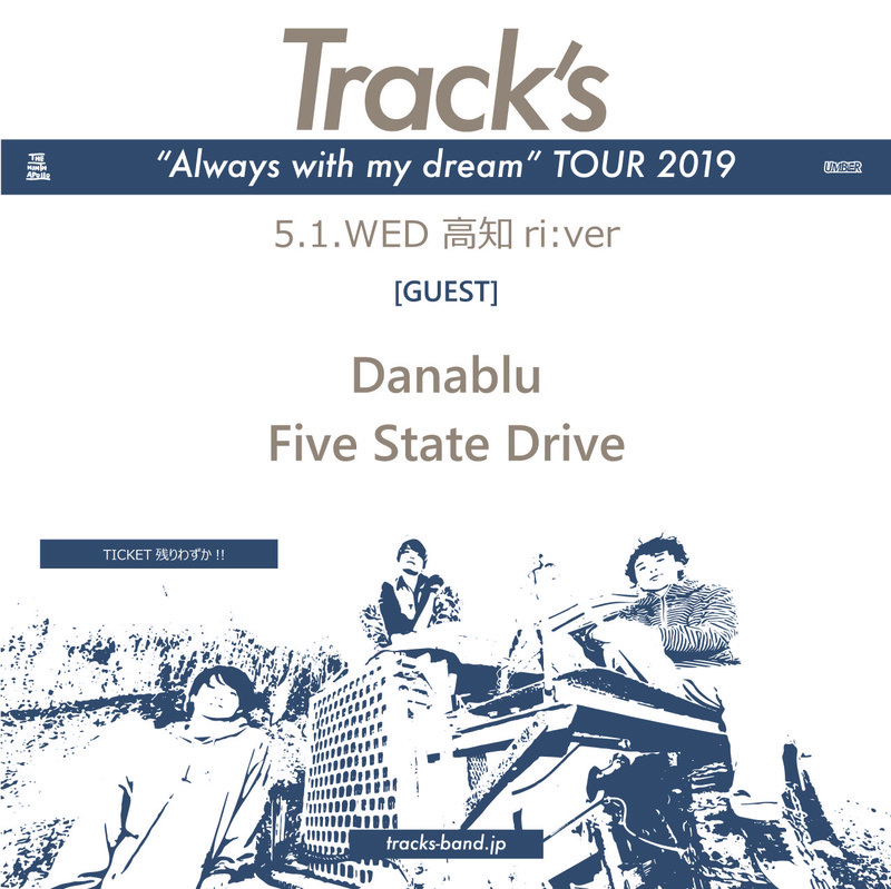 "Track's ""Always with my dream"" TOUR 2019"
