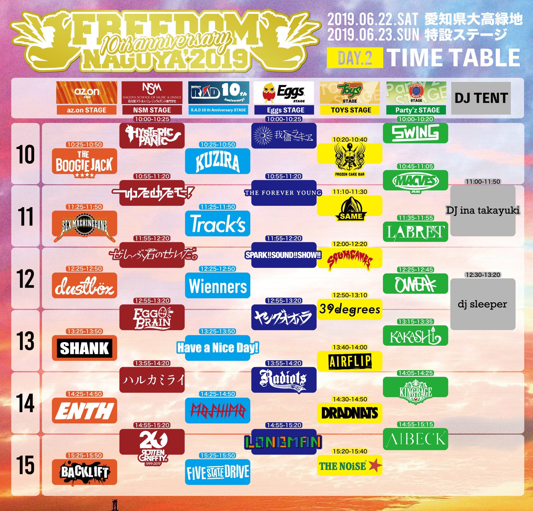 FREEDOM NAGOYA 2019 Day2