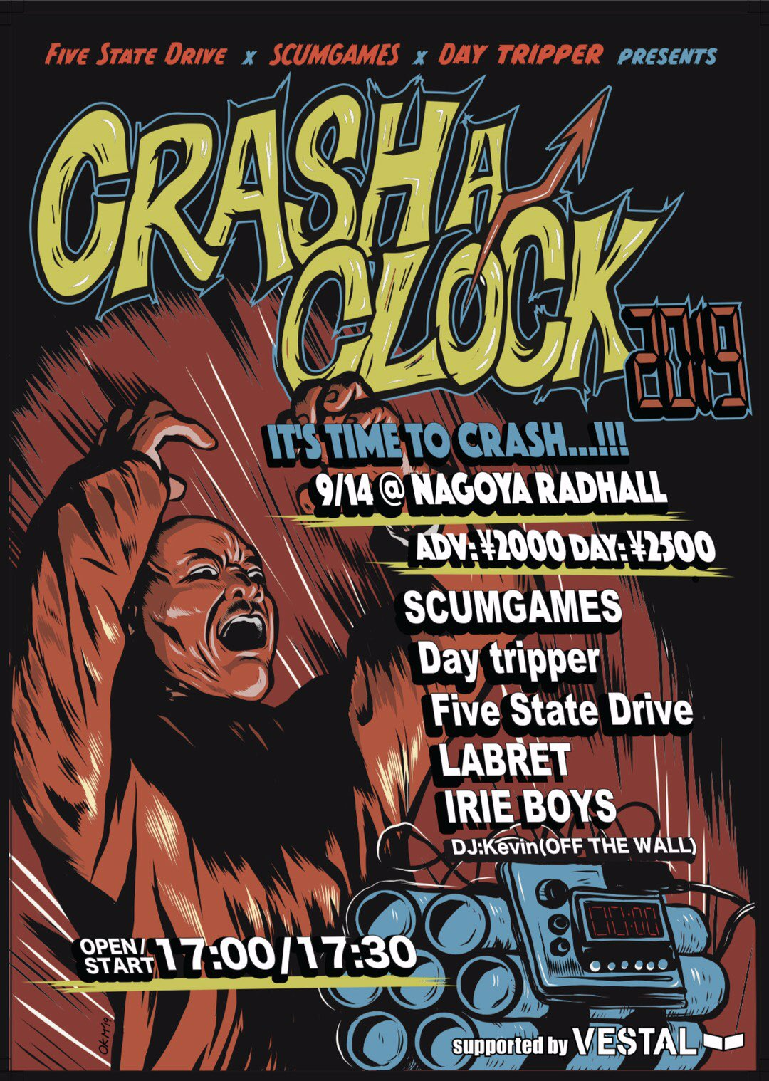 """CRASH A CLOCK 2019"""