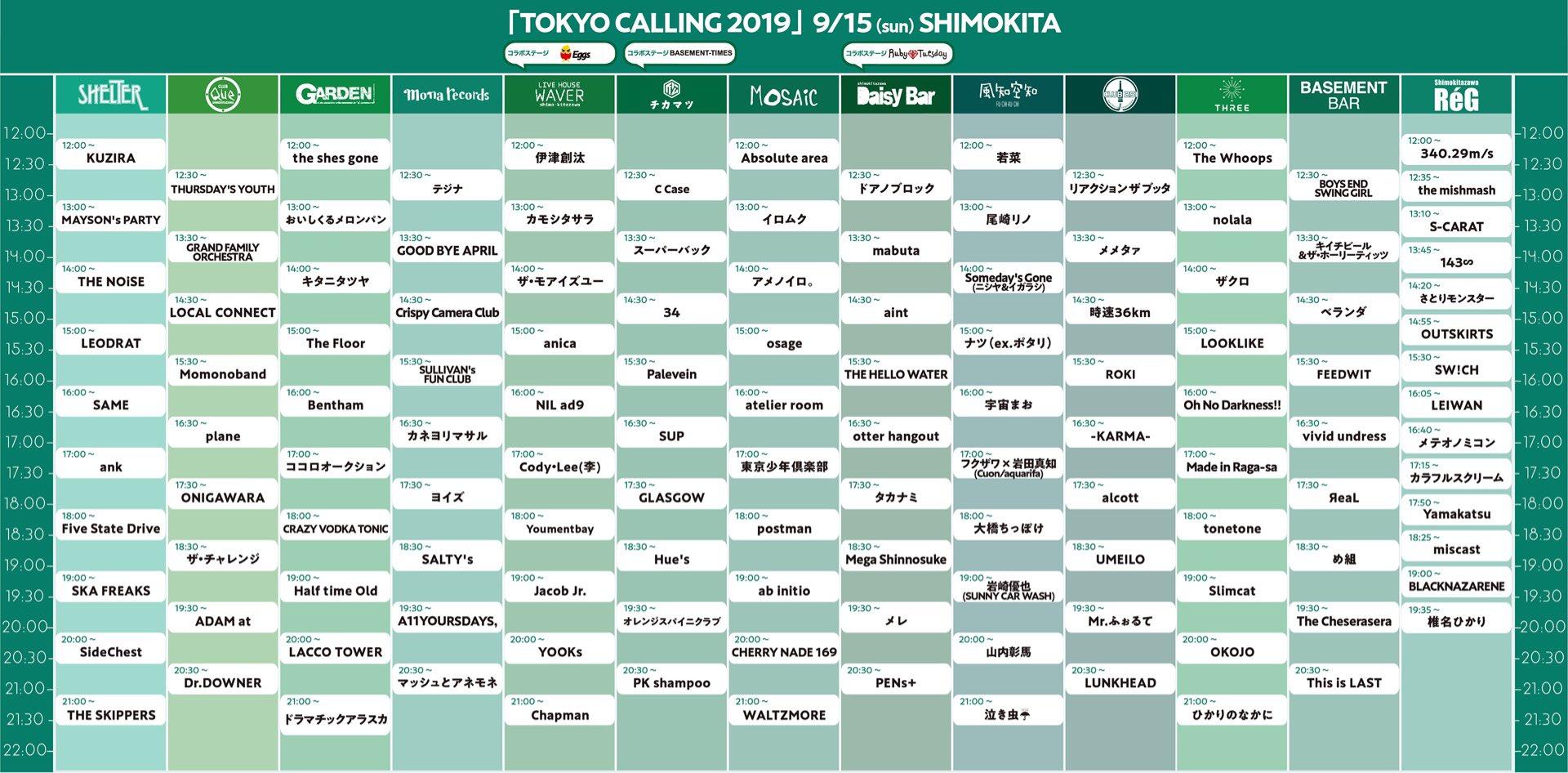 TOKYO CALLING 2019