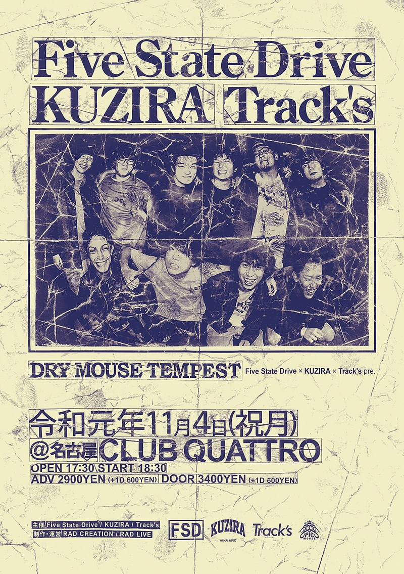 "Five State Drive ×KUZIRA × Track's presents ""Dry Mouse Tempest"""