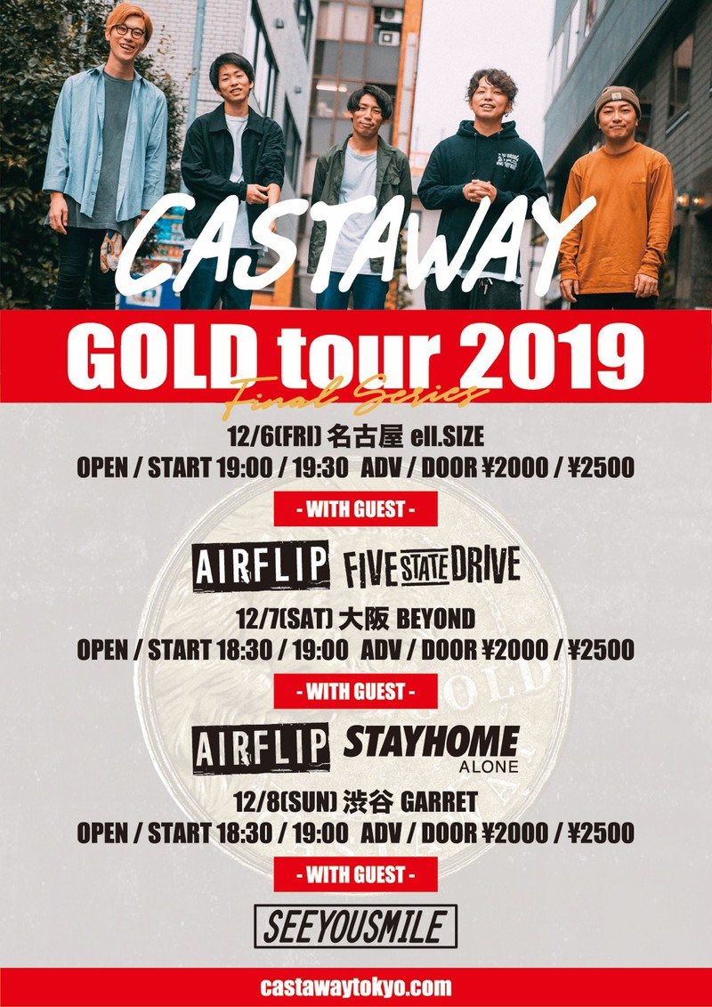 "CASTAWAY ""GOLD tour 2019"" Final Series"