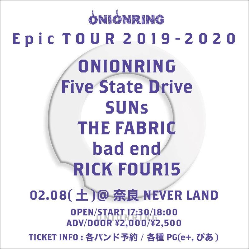ONIONRING Epic Tour 2019-2020