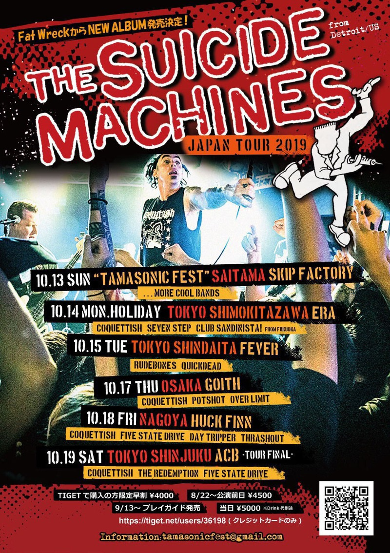 The Suicide Machines JAPAN TOUR 2019 -TOUR FINAL-