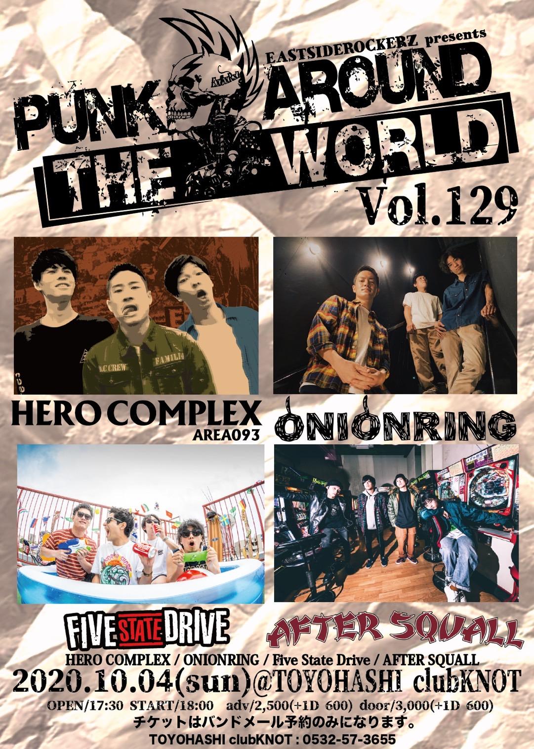 PUNK AROUND THE WORLD vol.129