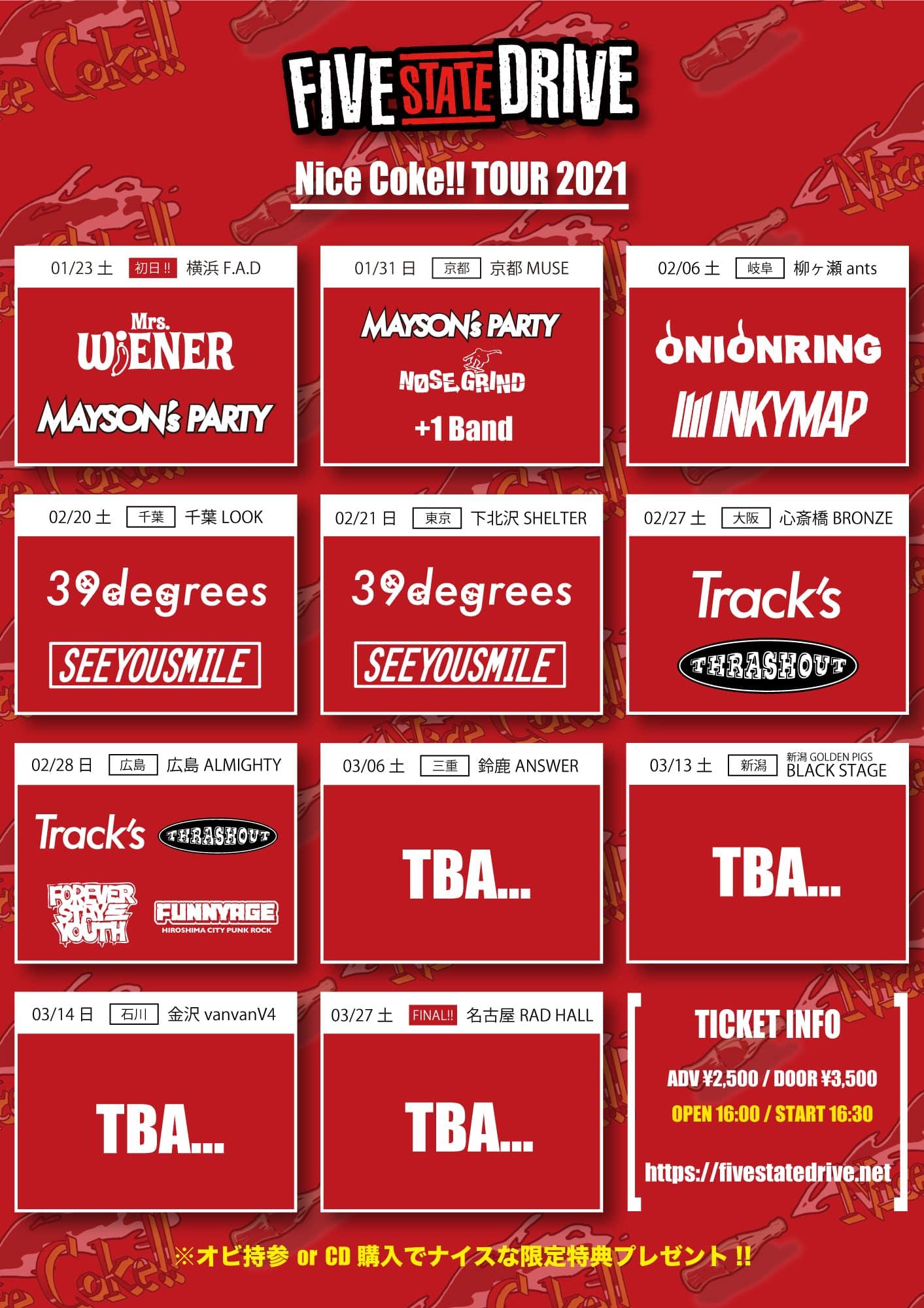 Nice Coke!! TOUR 2021