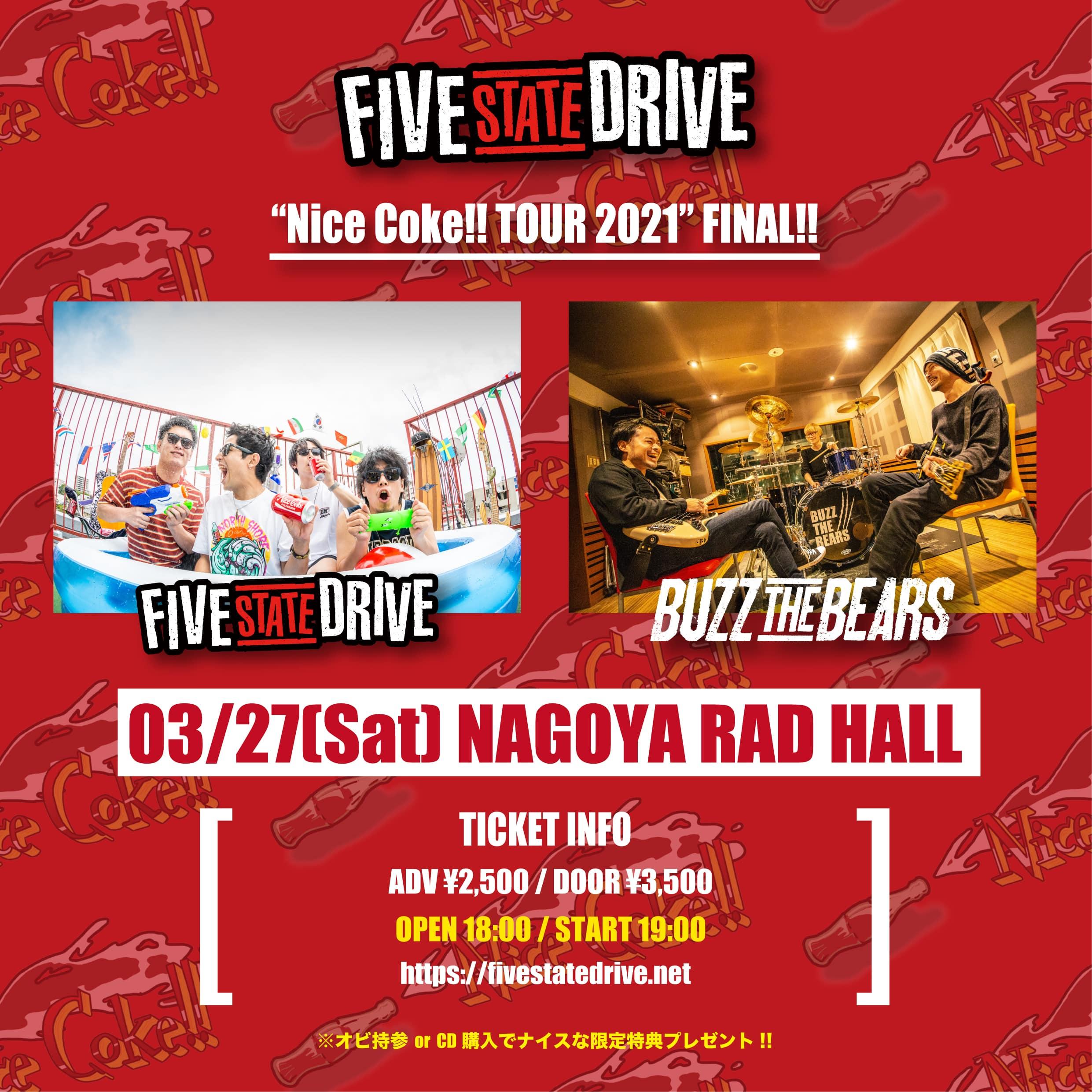 Nice Coke!! TOUR 2021 FINAL