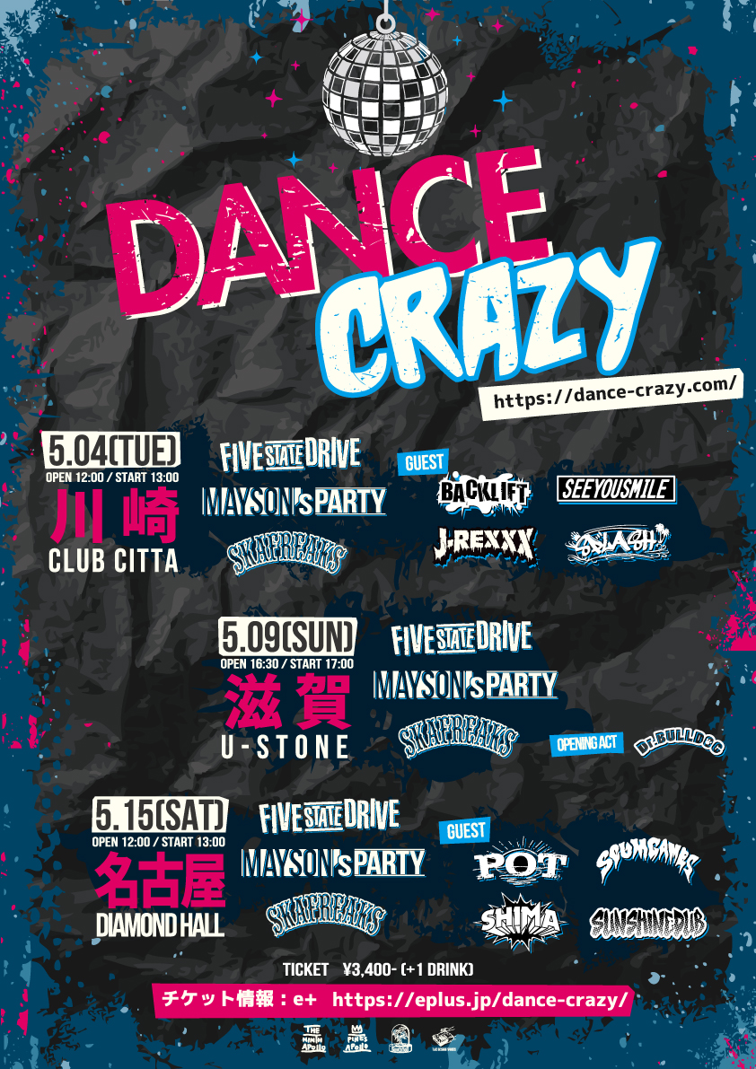 """DANCE CRAZY"""